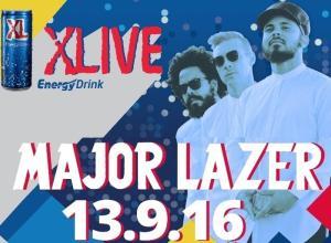В Ришон ле-Ционе  состоится грандиозный концерт Мajor lazer