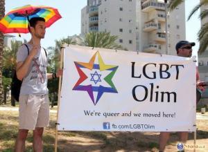 Гомосексуалисты бегут из России в США и Израиль