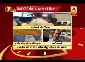 Хакеры взломали метро Дели и включили п*рно вместо рекламы