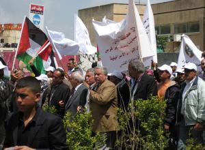 Норвегия призывает палестинцев вернуть деньги на центр помощи для женщин, названный в честь террористки