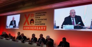 Вячеслав Кантор: разрыв ядерного соглашения с Ираном недопустим