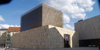 Конференция в Мюнхене: синагоги Европы опасны для евреев