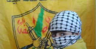 Четыре европейские страны прекратили финансировать палестинскую организацию
