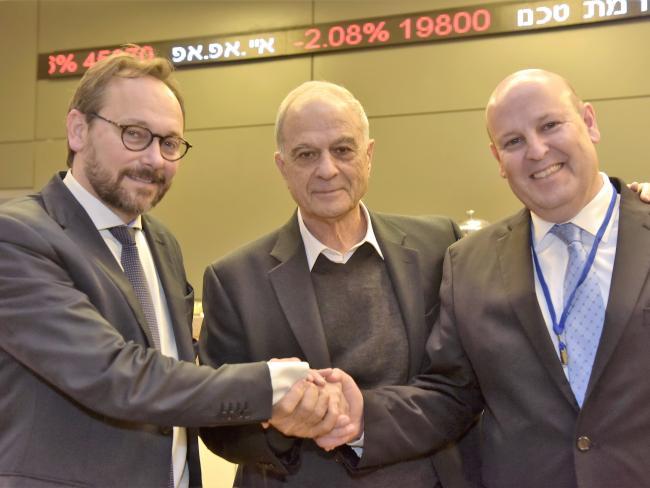 ЕС-Израиль: Открыт центр поддержки деловой инициативы и инвестиций